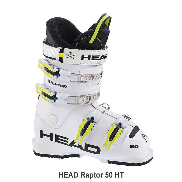 Teen Skischuhe Raptor 50 HT von Head