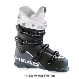 Skischuh Vector EVO 90 von Head